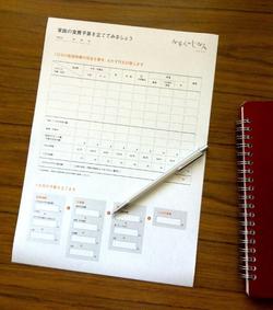 Hakuhyo