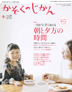 K_26cover