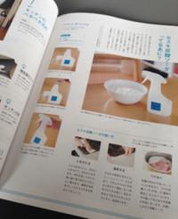 Blog_sesuki_2