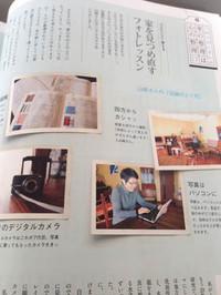 Sk27_yamasaki_2