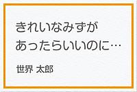 Karuta_yomihuda01